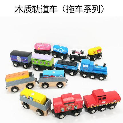 木制磁性轨道车小火车头车厢兼容小米、米兔BRIO木质轨道男孩玩具