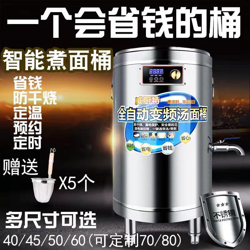 Промышленные кухонные электроприборы Артикул 581725849276