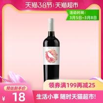 慕拉赤霞珠干红葡萄酒半甜型甜红酒送礼自酿酒少女果酒非法国进口