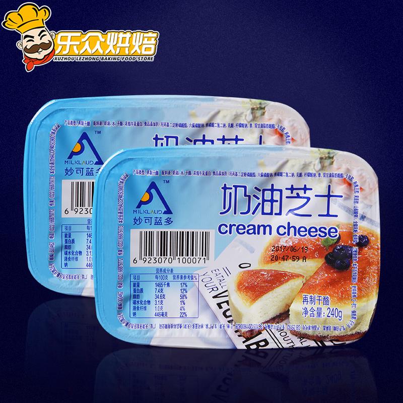 Замечательный может синий больше крем древесный гриб ученый свет молоко сыр торт крем молоко сыр сыр cheese выпекать выпекать сырье 240g