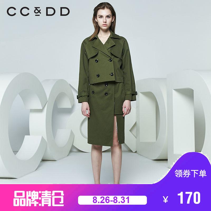 CCDD2018春装新品专柜正品时尚OL风双排扣休闲外套+半裙套装女潮