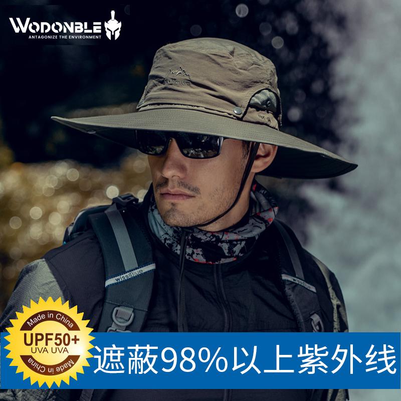 遮阳帽男夏季户外钓鱼帽子男士防晒帽遮脸防紫外线透气大檐渔夫帽