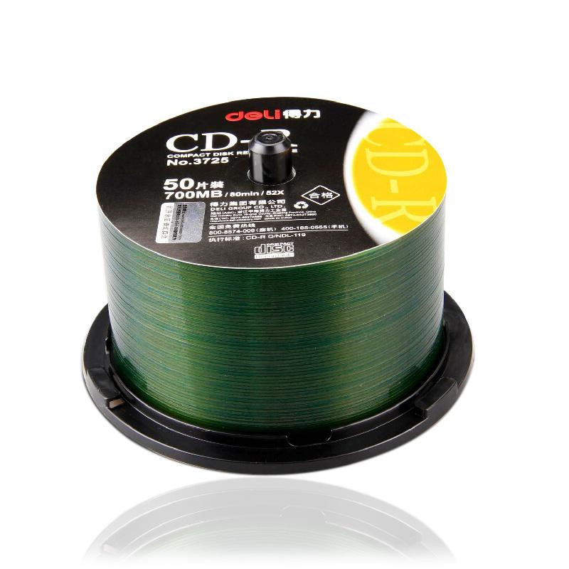 得力塑盒裝 50片 52X可記錄式 CD光盤 CD刻錄盤 多省包郵3725