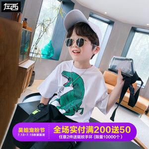 左西童装男童T恤短袖夏装纯棉儿童男孩韩版潮中大童夏季2020新款