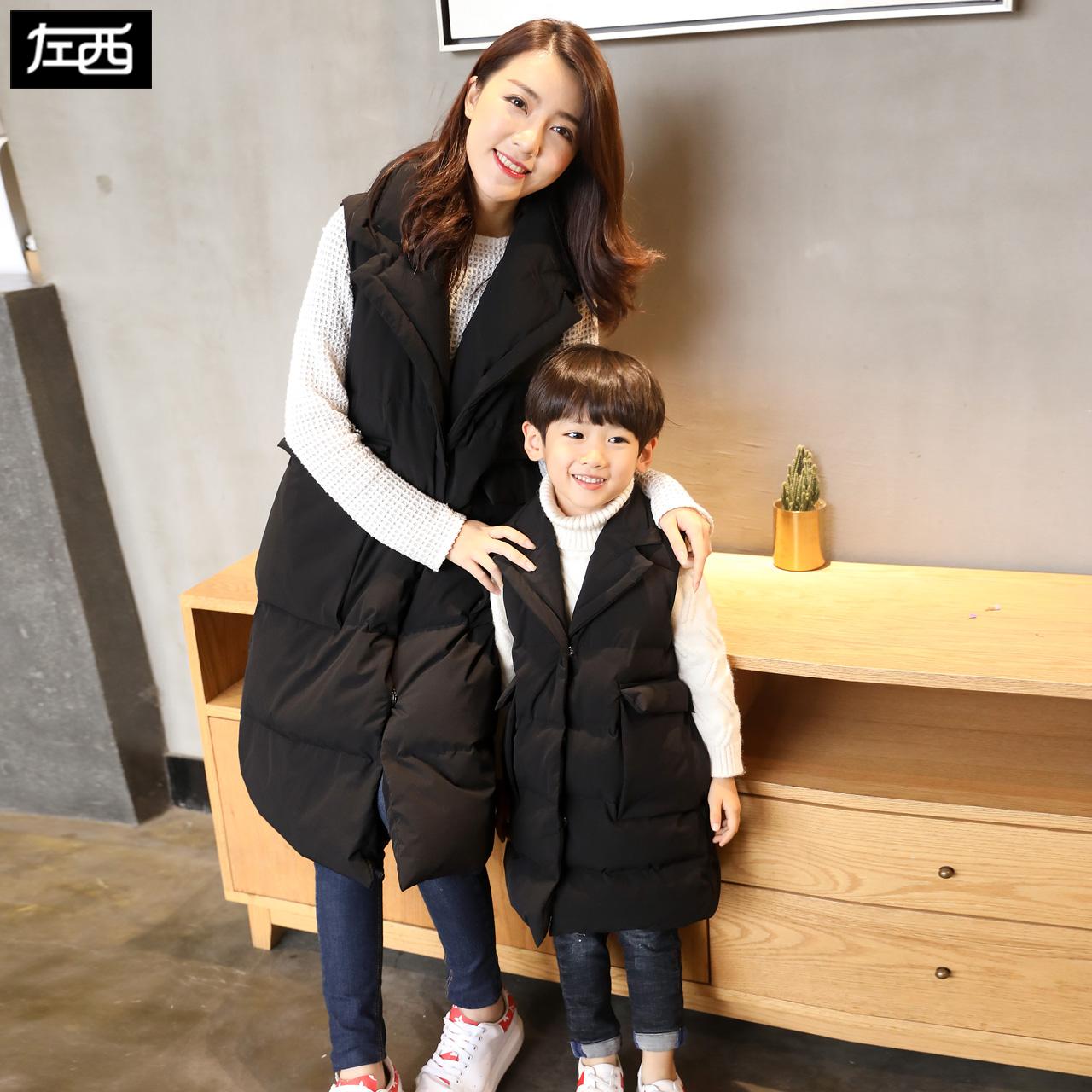 Слева западный ребятишки ребенок под жилет детской одежды мальчиков мать и дитя устанавливается в длинная модель в больших детей зима 2017 новый
