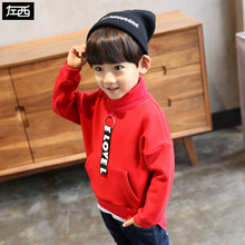 Anti-season clearance left-west boys plus sweater children's long-sleeved T-shirts and thick Korean version of Chaozhou winter clothes for middle and large children