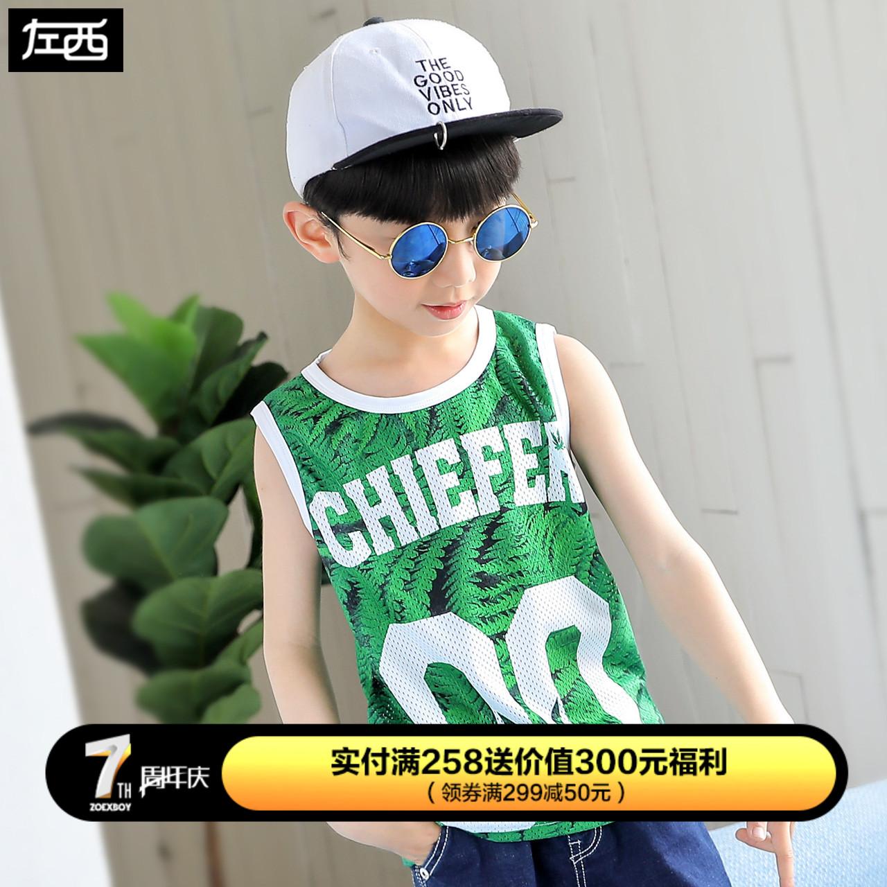 左西童装男童背心夏季儿童无袖T恤男孩中大童韩版潮夏装2018新款