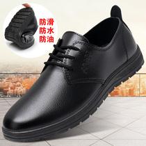 橡胶底男士休闲皮鞋男透气黑色防水防滑防油厨师鞋上班工作鞋