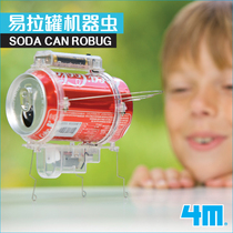 4M canister robot Worm import Environmental protection Science Experiment puzzle technology small production DIY toys