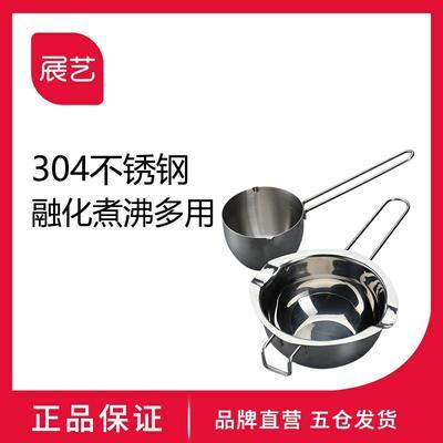 【展艺304不锈钢材质融化碗】黄油巧克力隔水加热锅家用烘焙工具