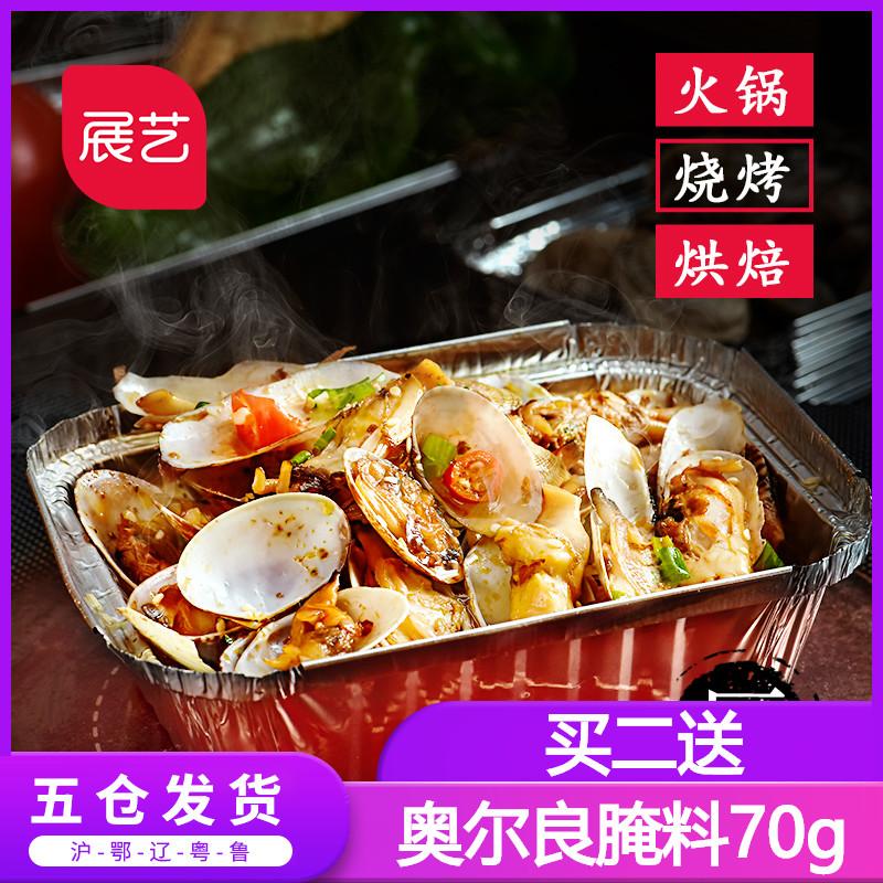 一次性餐盒铝箔锡纸盒加厚烧烤长方形外卖碗盘打包盒烤箱烘焙家用(非品牌)