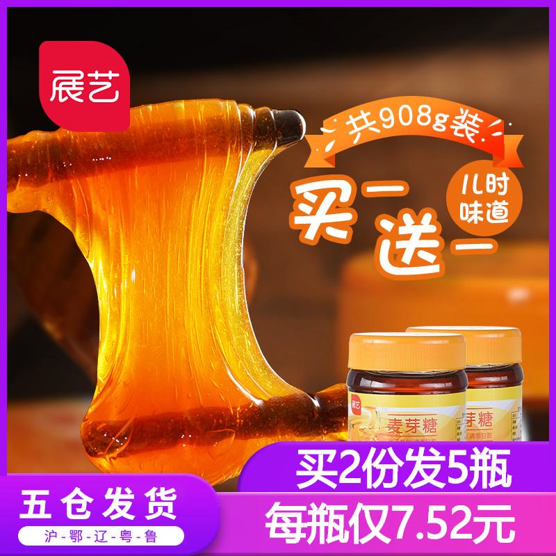 展艺麦芽糖手工饴糖棒棒糖糖稀454g*2搅搅糖浆散装糖果怀旧零食(非品牌)