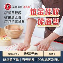 尚巧厨-展艺硅胶揉面垫案板家用面板擀面垫食品级和面垫烘焙工具