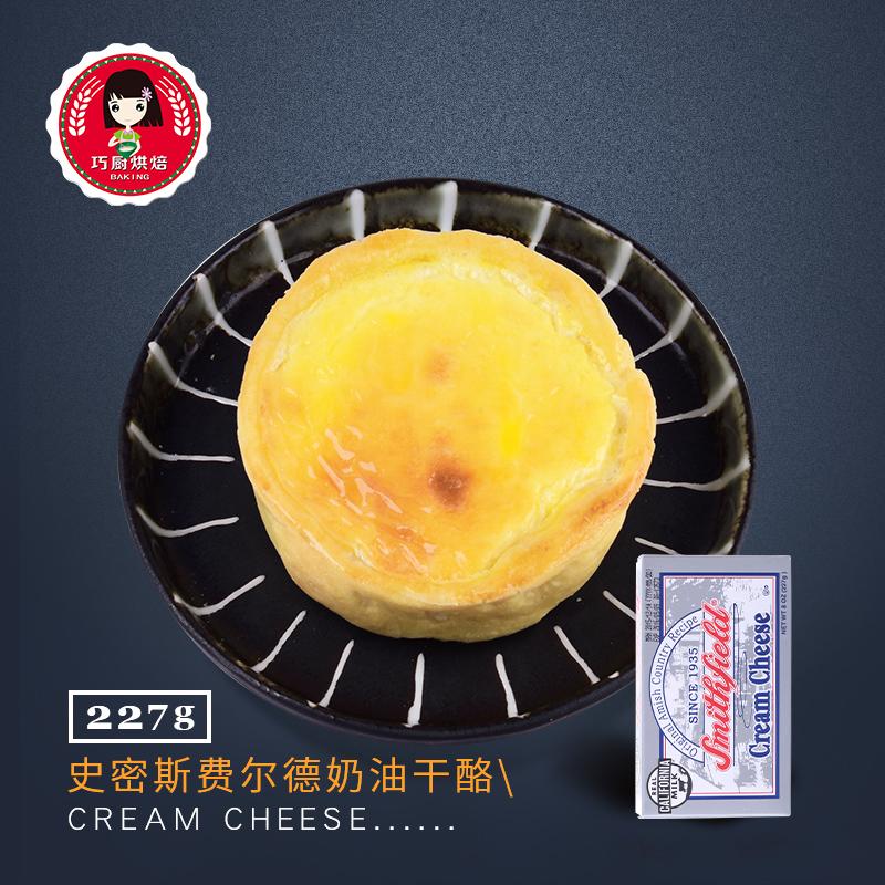 【 своевременно кухня выпекать выпечка _ история близко этот крем молоко сыр 227g】 сша на импорт древесный гриб ученый молоко сыр торт сырье оригинал