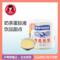 【巧厨烘焙_雀巢鹰唛炼乳350g】蛋挞液奶茶咖啡甜点炼奶原料 原装