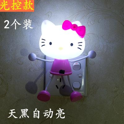 可爱卡通插电小夜灯哆啦A梦小KT猫小萌兔造型led感光起夜床头小灯
