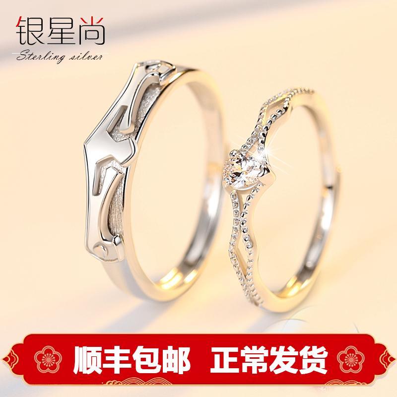 网红戒指纯银刻字日韩定情信物情侣一对情侣款公主与骑士对戒礼物