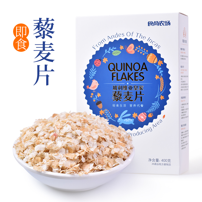 玻利维亚进口 即食白藜麦片冲饮速食营养粗粮早餐饱腹代餐粥400g(非品牌)