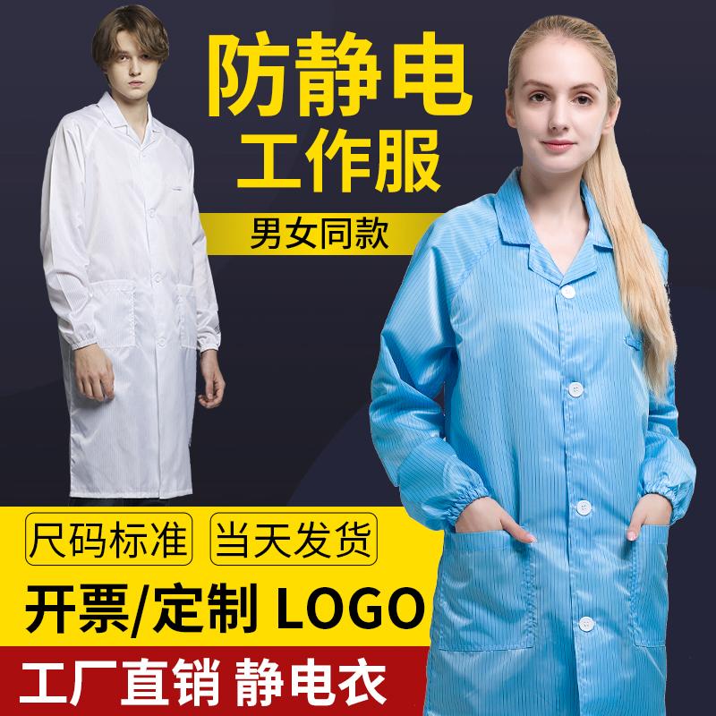 Одежда защитная Артикул 35516318470