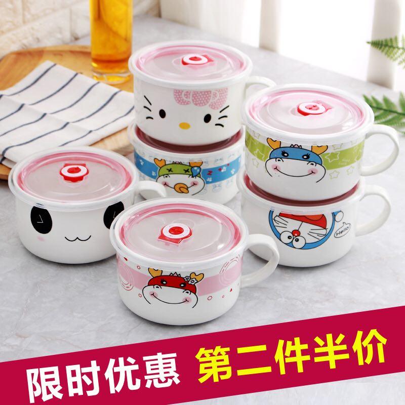 陶瓷碗可�鄞筇�拉面方便面泡面碗泡面杯�盒���w餐具可微波�t加��