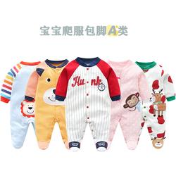 新生婴儿衣服秋季薄款可爱长袖纯棉连袜连体衣宝宝哈衣春秋爬爬服