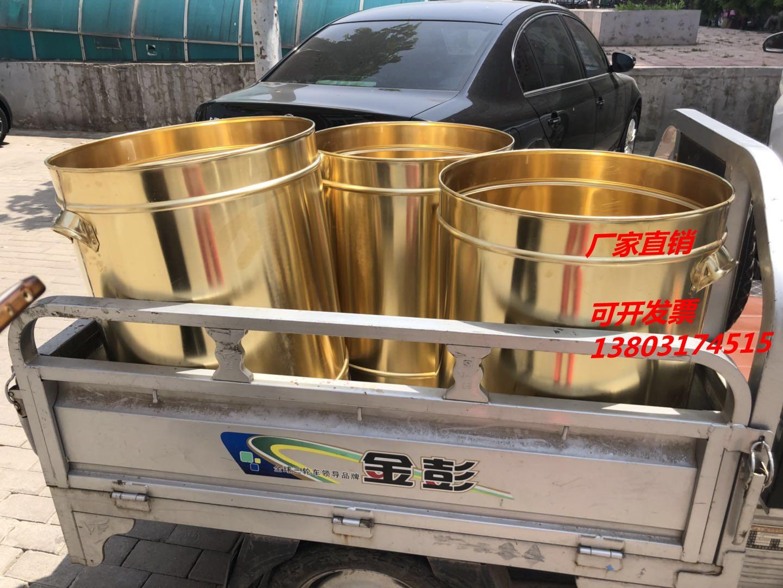 Explosion proof barrel brass water tip cylindrical copper tip explosion proof oil bucket hand bucket basic chemical dangerous liquid barrel