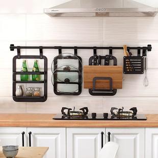 厨房置物架壁挂式挂杆挂件刀架调料架筷子架黑墙上免打孔收纳架子品牌