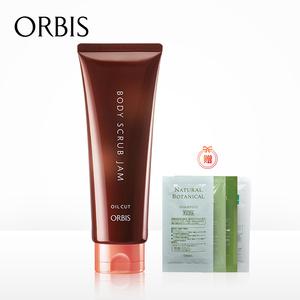 ORBIS/奥蜜思鲜果柔净<span class=H>身体</span>磨砂膏180g角质<span class=H>护理</span>沐浴滋养