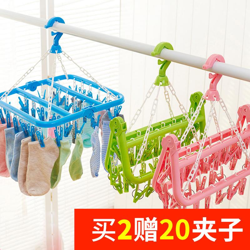家用多功能折叠晾晒衣架收纳神器防风圆盘多夹子儿童婴儿袜子架挂