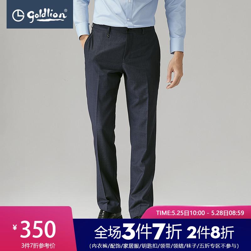 金利来2019春新款男士棉羊毛混纺暗纹提花上班商务修身西裤CQ