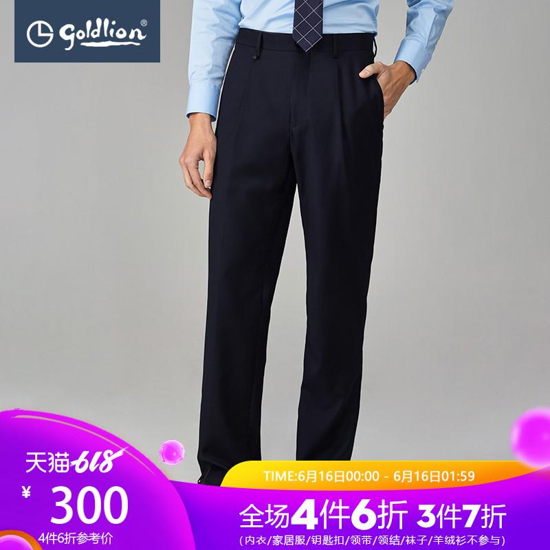 金利来男士羊毛上班商务修身西裤