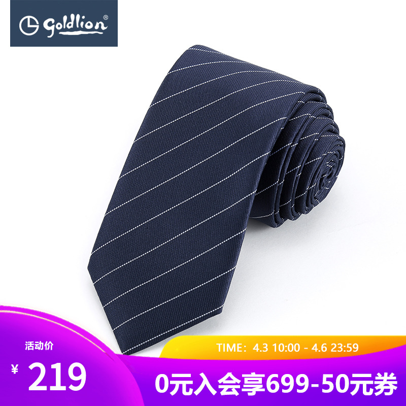 Goldlion / Jinlilai men's classic simple stripe gentleman style business formal tie