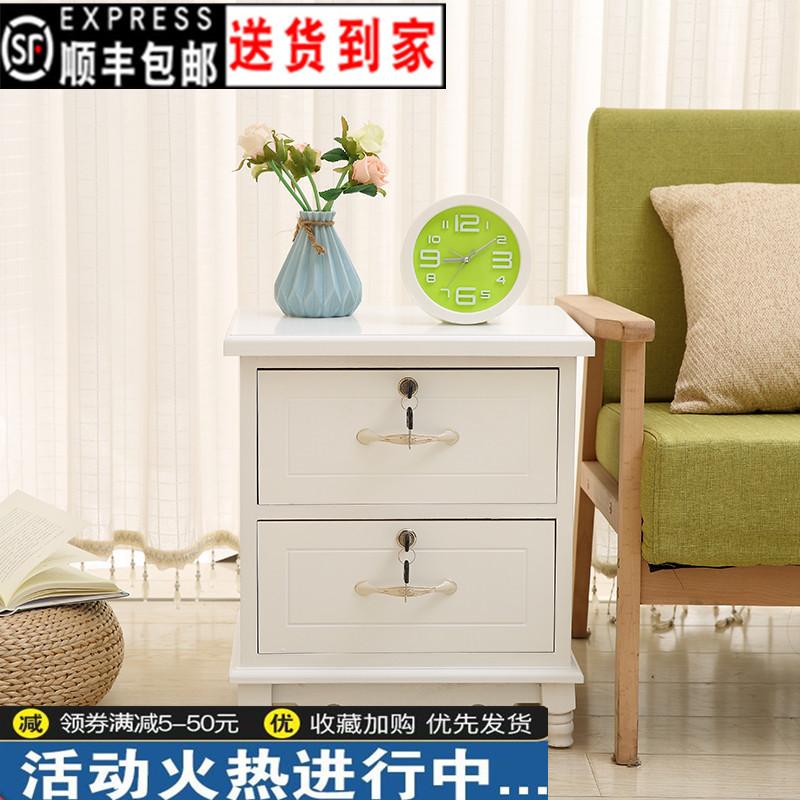 北欧实木床头柜简约卧室迷你带锁储物柜小户型欧式白色床边柜整装满5元可用5元优惠券