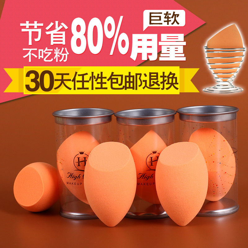 High queen make up egg color make up egg powder puff tool water drop sponge make up egg cotton dry wet dual purpose