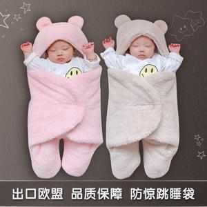 新生儿抱被婴儿初生外出包被秋冬加厚睡袋两用宝宝防惊跳襁褓包巾
