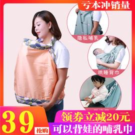 多功能哺乳巾秋季薄外出喂奶衣罩遮羞布喂奶披肩哺乳遮巾挡防走光