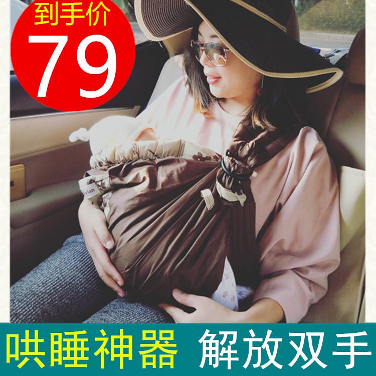 Ребенок ребенок строп новорожденных ремень воспитывать ребенок западный уэльс существует кольцо из уговаривать сон грудное вскармливание поперечный держать стиль тонкий белый летом
