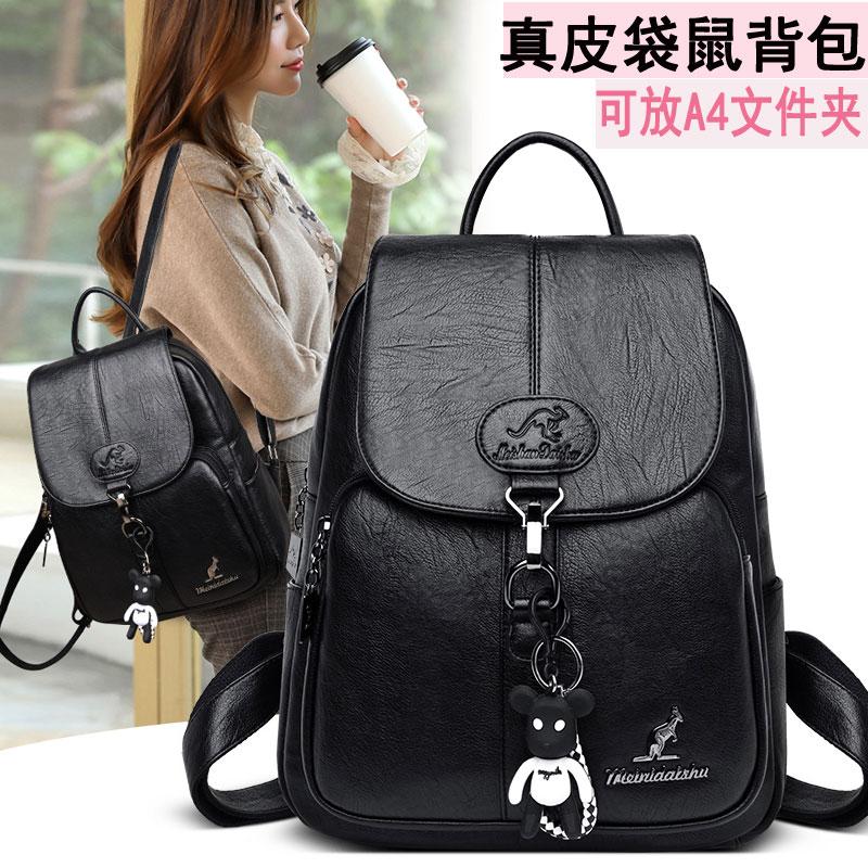 Кожаные сумки Артикул 604213491105