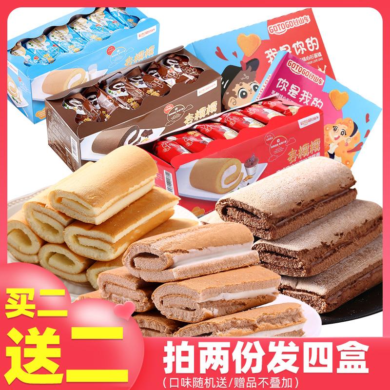 马来进口麦糯糯手撕面包好吃的蛋糕懒人营养早餐零食充饥夜宵整箱(非品牌)