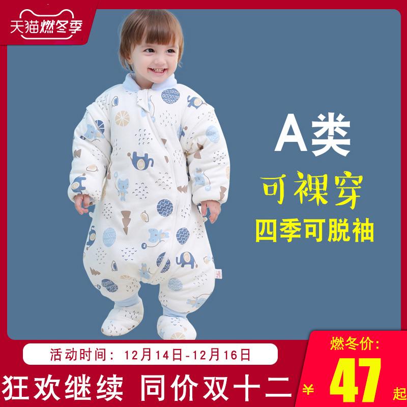 儿童睡袋婴儿秋冬季款加厚纯棉分腿宝宝中大童四季通用防踢被神器