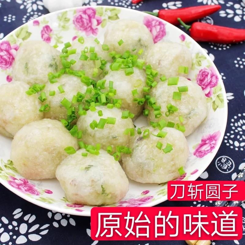 Two special dumplings of huaigong summer dumplings