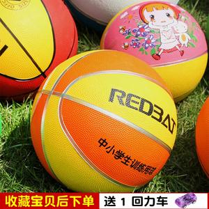 儿童篮球玩具橡胶4号可选带气筒幼儿园运动玩具男孩球类3-8-12岁