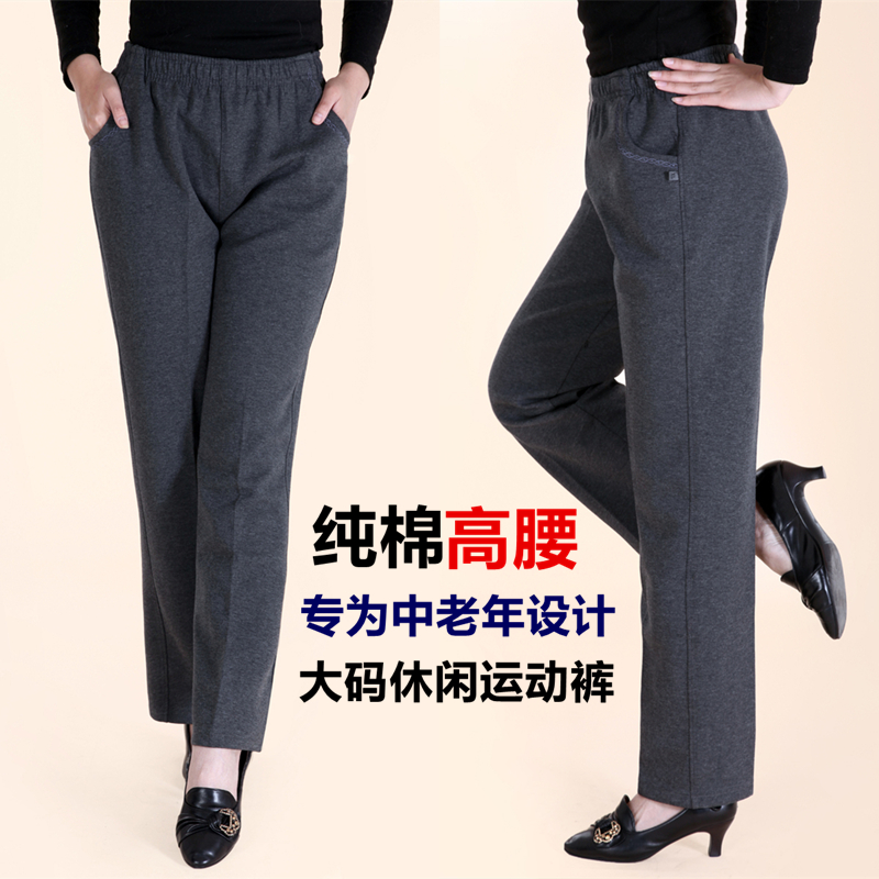 Womens trousers for middle-aged and elderly womens cotton