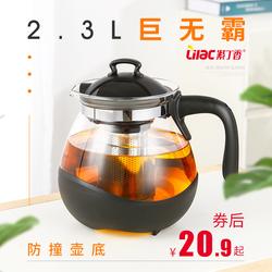 紫丁香耐热玻璃茶壶大容量过滤花茶壶茶杯套装家用泡茶壶功夫茶具