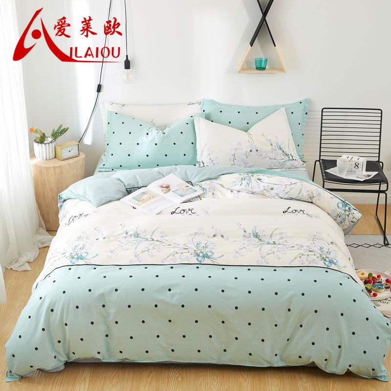 四件套全棉纯棉 家纺床上用品被子四件套被罩床单被套春季双人床