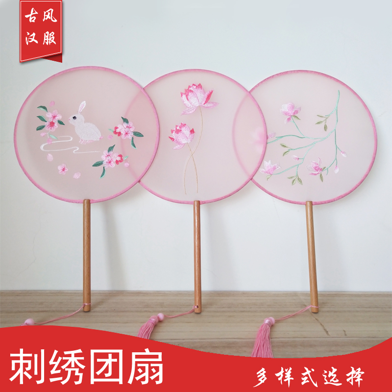 双面刺绣团扇圆形绣花 中国风汉服女式扇子COS拍照复古宫扇舞蹈扇