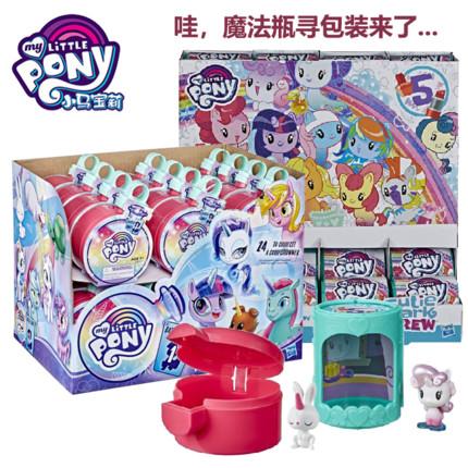 孩之宝 小马宝莉玩具 Q版气球款魔法瓶寻宝装盲盒 女孩过家家模型