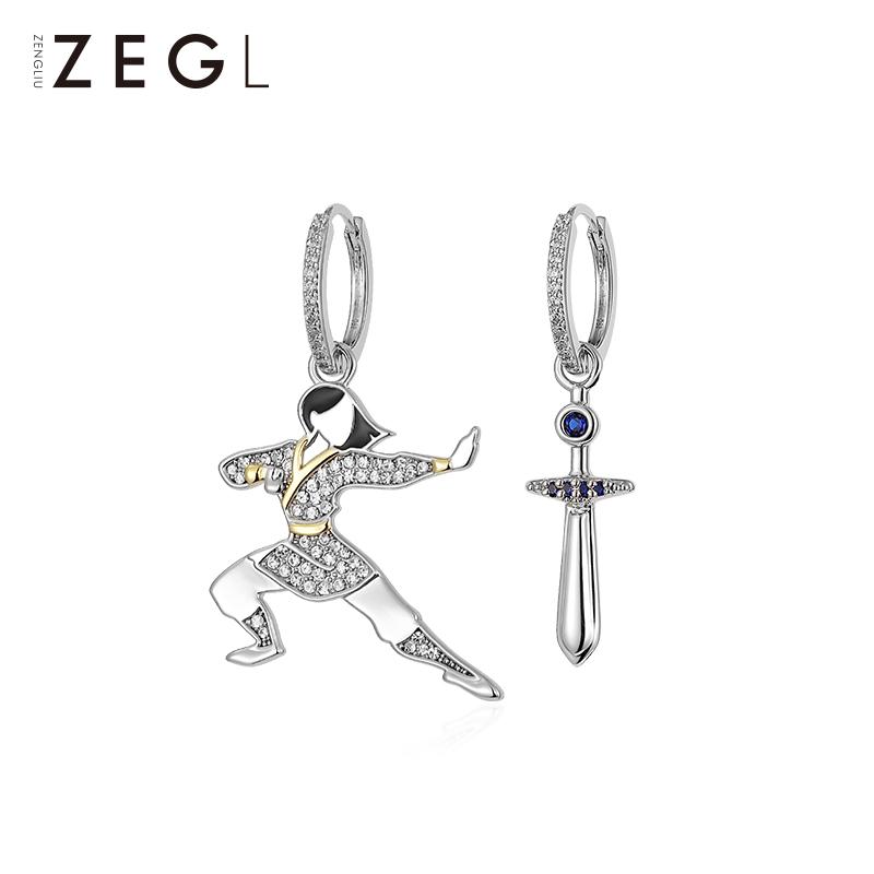 迪士尼ZEGL設計師花木蘭耳環2020年新款耳釘女不對稱木蘭劍耳飾品