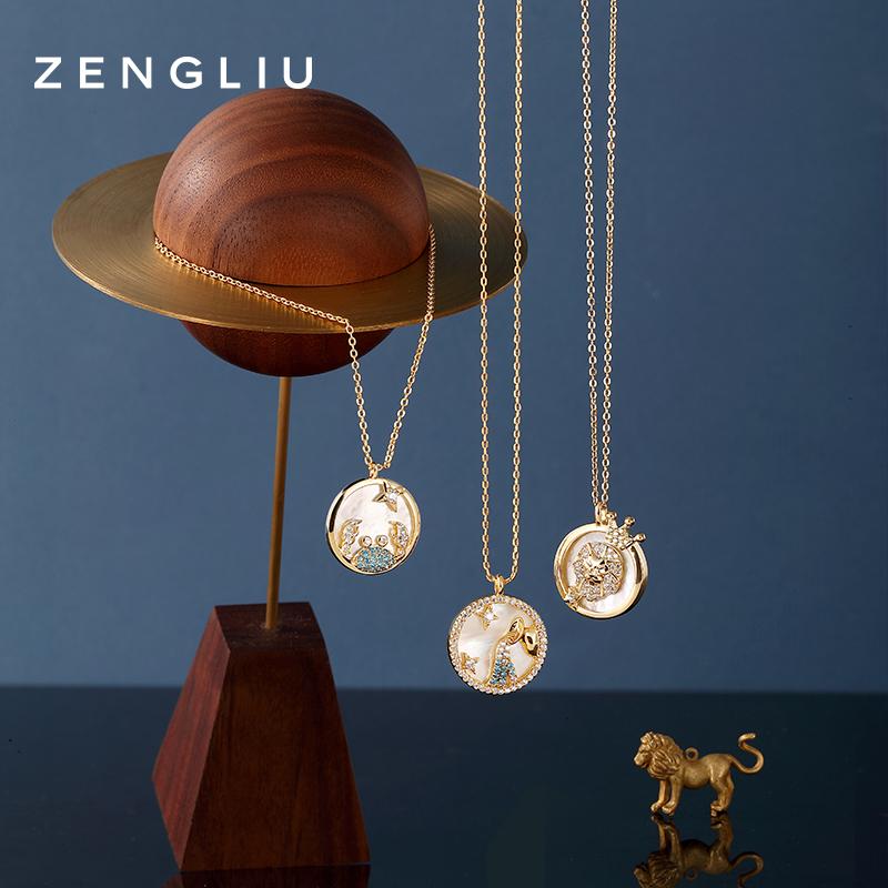 纯银锁骨链潮网红气质设计师款十二星座圆牌贝壳项链女ZENGLIU925