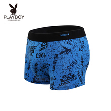 Playboy Quadrangle Men's Underwear Youth Flat Pants Modal Underwear Men's Breathable Shorts Ice-silk Trousers Head Men